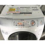 Lỗi CP Máy Giặt Toshiba Nội Địa Cách Sửa Chữa Hiệu Quả.